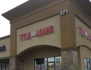 USA Money Today Title Loans Henderson, Nevada location picture of the storefront