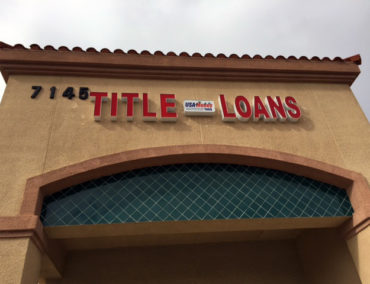 USA Money Today North Las Vegas location main sign